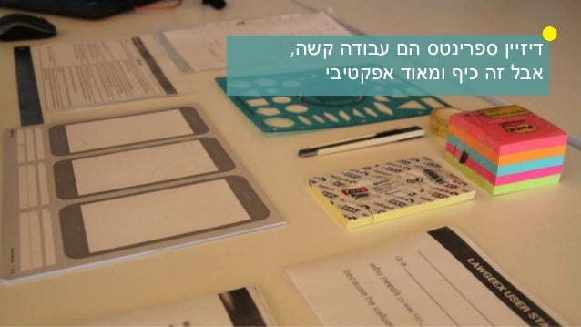 More Resources • Thesprintbook.com • gv.com/sprint/ • Sprint Methods • Sprint Checklist • Sprint Monday Morning Presentati...