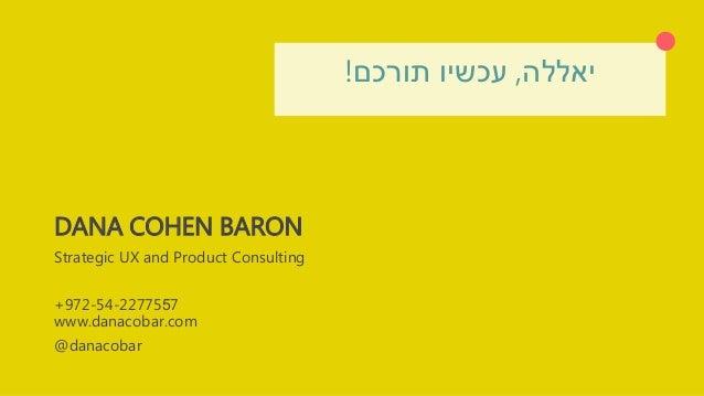 Design Sprints - Dana Cohen Baron - UXI Live 2016