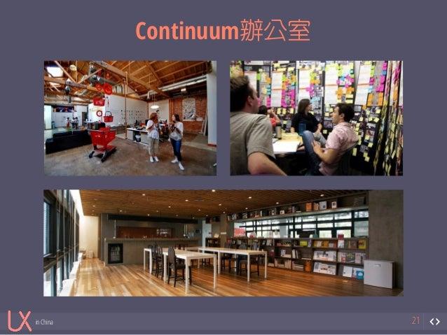 in China  Continuum辦公室  21
