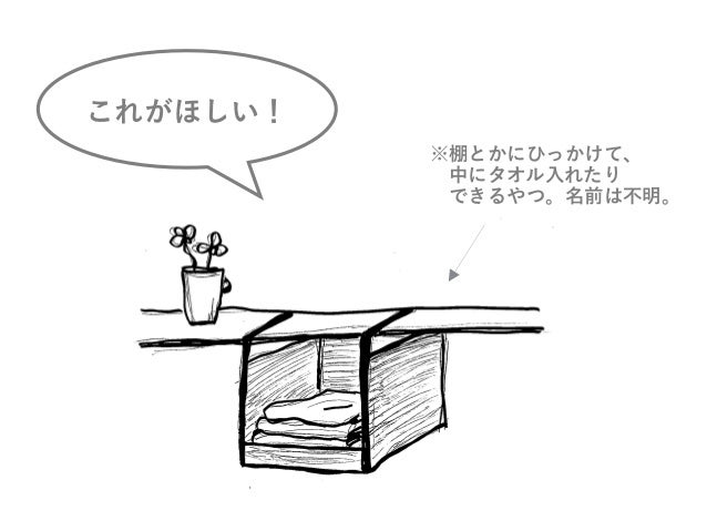 UX JAM #4 LT登壇資料 Slide 2