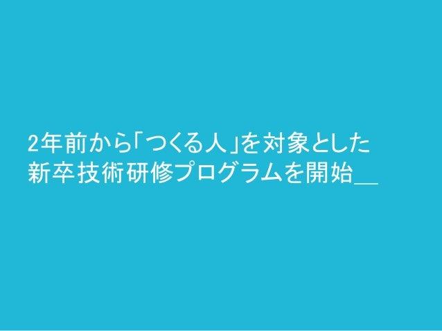H.R.T.(ハート) Team Geekより引用 http://www.oreilly.co.jp/books/9784873116303/