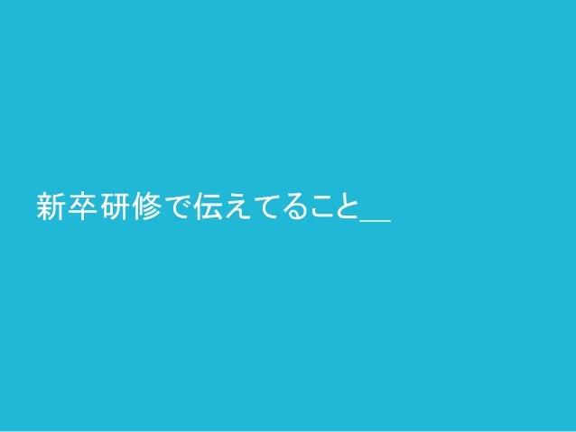 掲載:日本経済新聞社様