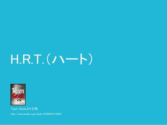 掲載:キャリアデザインセンター様