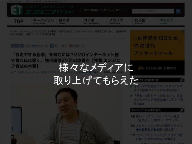[ 老害 ]とは[ 概念 ]だった!!