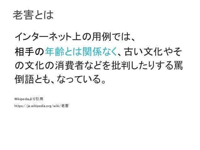 高田純次UXD