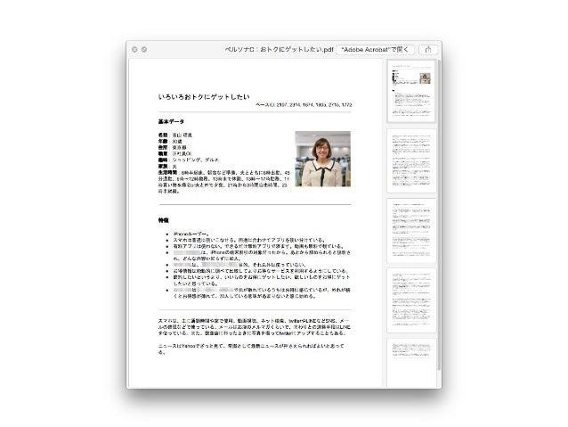http://car-me.jp/articles/537