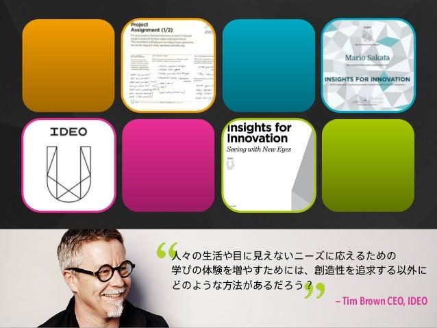 Silent Minority(サイレント・マイノリティ) Slide 3