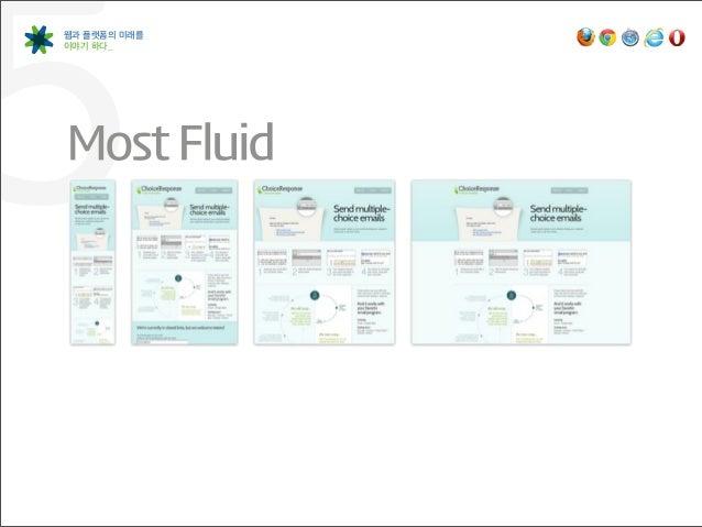 5웹과 플랫폼의 미래를이야기 하다_Most Fluid