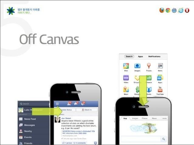5웹과 플랫폼의 미래를이야기 하다_Off Canvas