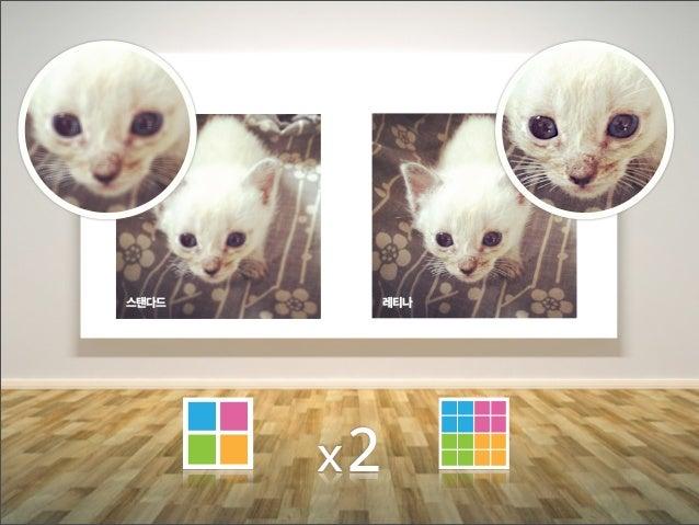 5웹과 플랫폼의 미래를이야기 하다_              Vector Image                     SVG                  벡터 이미지 활용