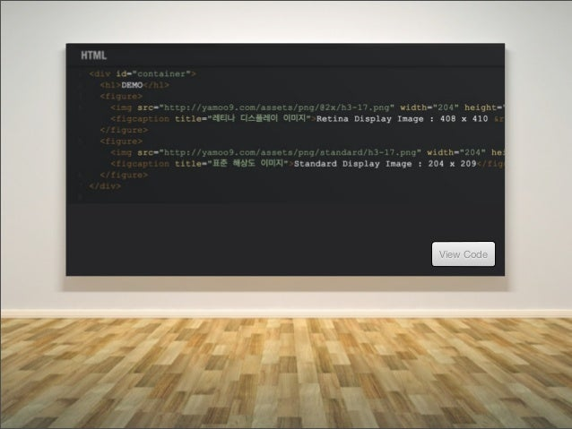 HTML: SVG의 지원율! 약 80% 이상