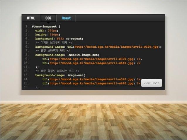 SVG는 코드 그래픽 포멧!