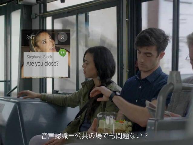 Google Glassを禁止する店