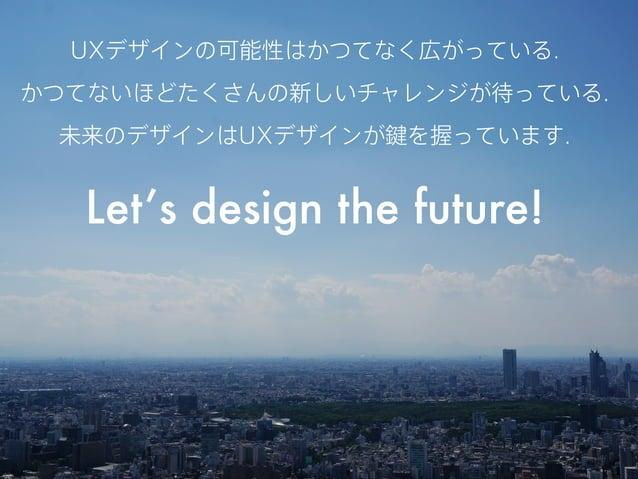 atomos-design.com facebook.com/atomos.design twitter.com/akhkkdm