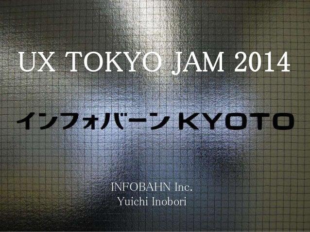 UX TOKYO JAM 2014 INFOBAHN Inc. Yuichi Inobori