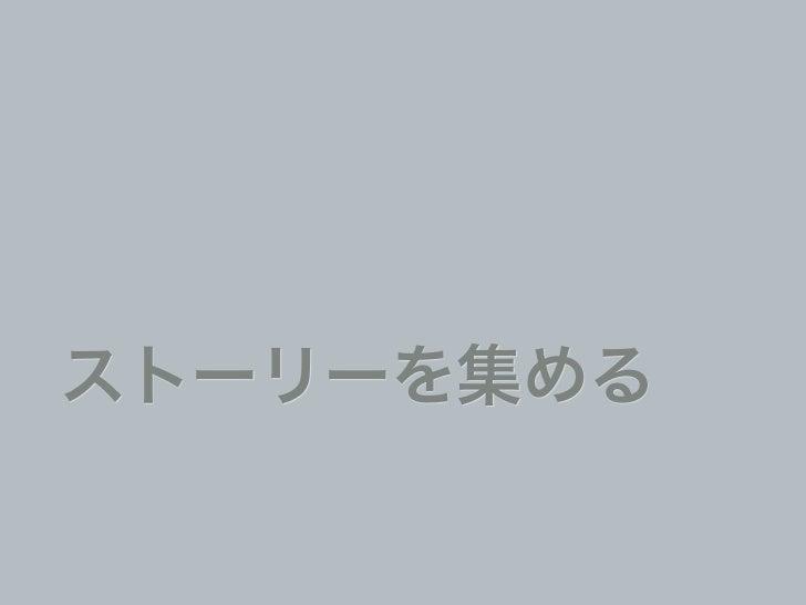 Experiences                                2009.09 - now                                NAVER Japan                       ...