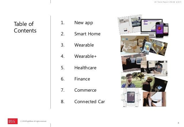 Ux trend report 2014 lite version_ux1 Slide 3