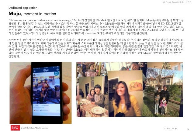 """5  UX Trend Report 2014년 상반기  ⓒ 2014 RightBrain. All rights reserved.  """"Photos are too concise; video is not concise enoug..."""