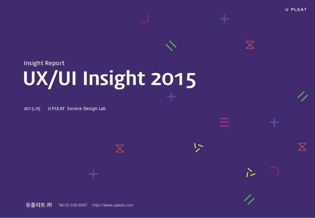 UX/UI Insight 2015 Insight Report 2015.05 U PLEAT Service Design Lab