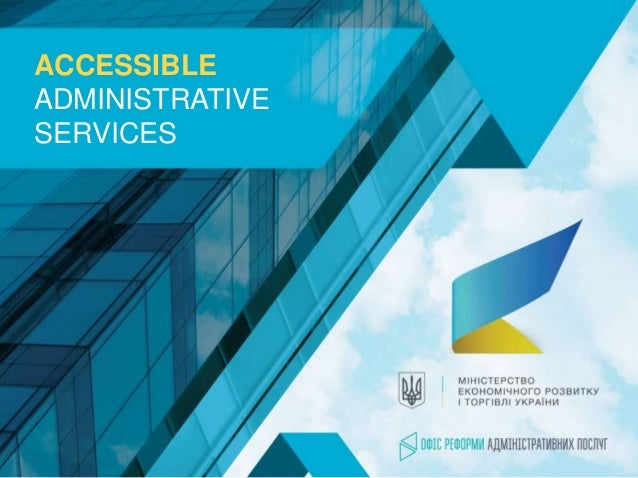 ACCESSIBLE ADMINISTRATIVE SERVICES