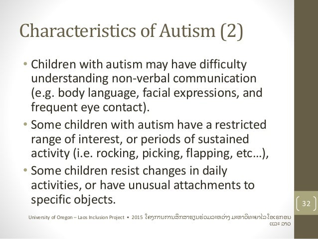 Case study of a child with autism