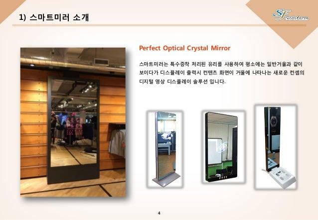 Smart Mirror for Digital Signage