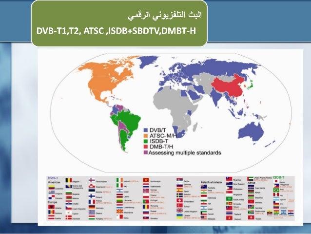 نهاية حتى – العالم في الرقمي البث توزيع2012