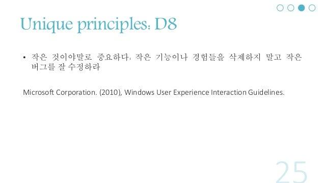 hartson r & pyla p s 2012 pdf