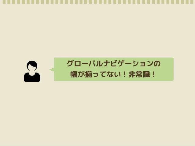 知 ら ん が な  https://www.flickr.com/photos/tambako/9603717535/