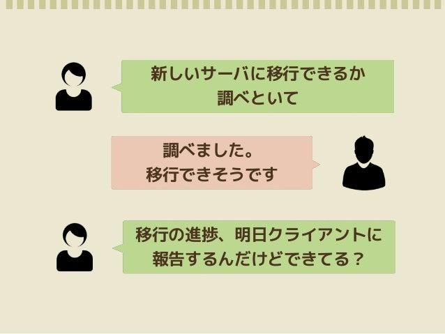 知 ら ん が な  https://www.flickr.com/photos/zenera/6734519/