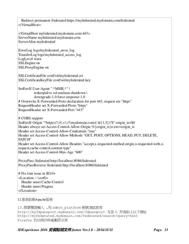 文件] 華創造型SERVER安裝過程記錄-V6R2016X 安裝流程