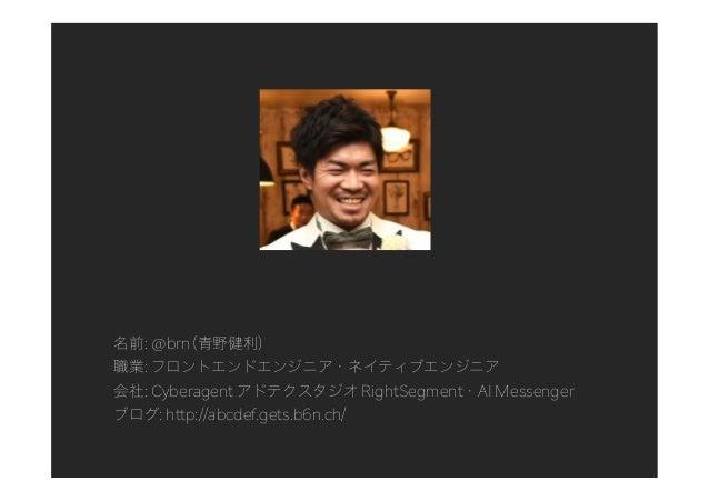 V8 Iginition Interpreter Slide 2