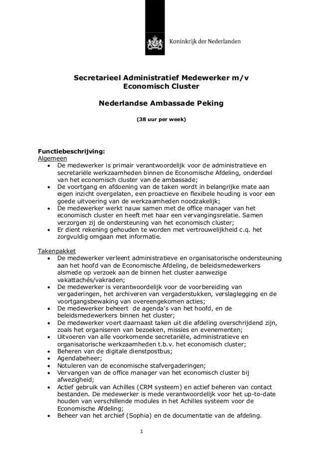 Vacature secretarieel administratief medewerker juni 2016