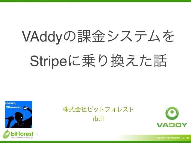 Copyright (c) Bitforest Co., Ltd. VAddy Stripe !1