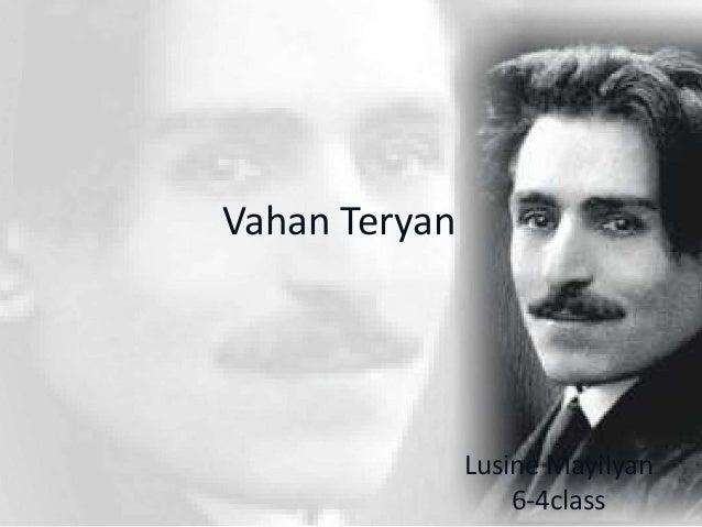 Vahan Teryan Lusine Mayilyan 6-4class