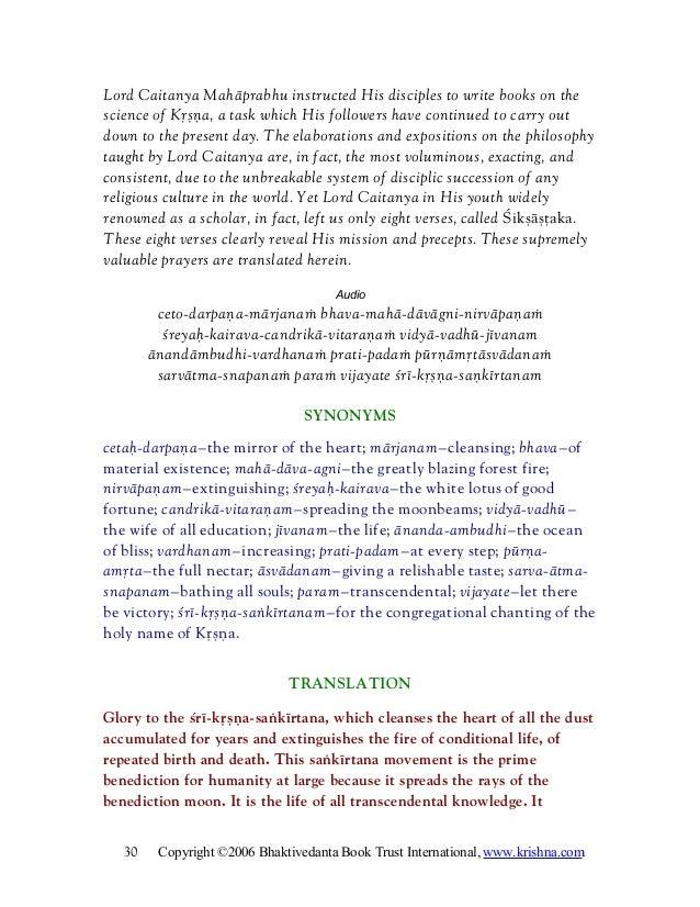Vaishnava songbook