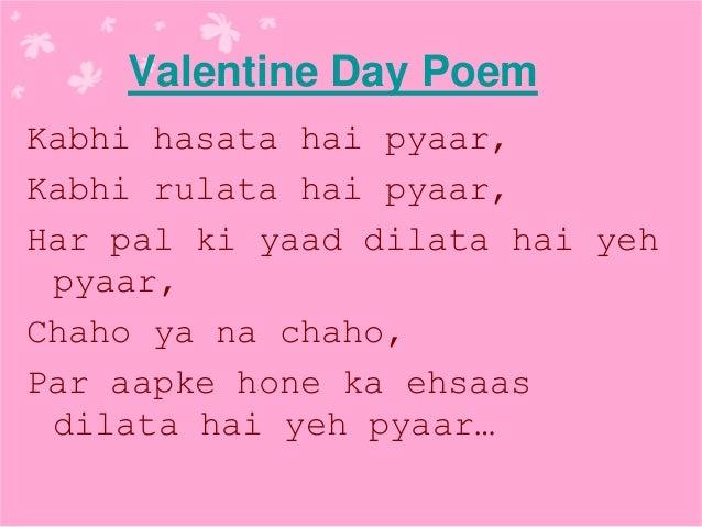 Valentine Day ...