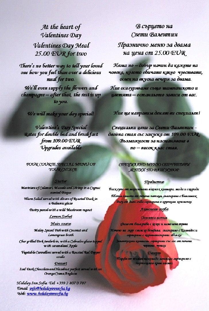 Valentines Brochure