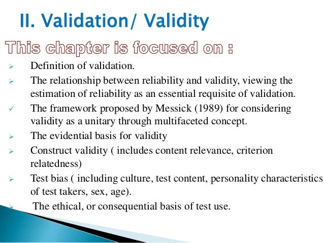 what is the essential relationship between validity and reliability