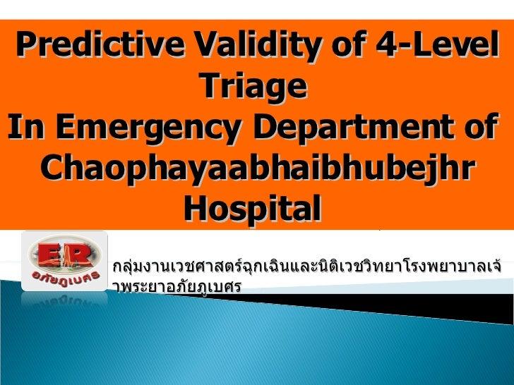 ชาติชาย คล้ายสุบรรณ  MD* Predictive Validity of 4-Level Triage  In Emergency Department of  Chaophayaabhaibhubejhr Hospita...