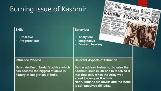 kashmir burning issue Free sample essay on the kashmir problem  political compulsions in islamabad oblige the leaders there to keep the issue unnecessarily alive and burning.