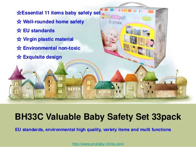 BH33C Valuable Baby Safety Set 33pack EU standards, environmental high quality, variety items and multi functions ☆Essenti...