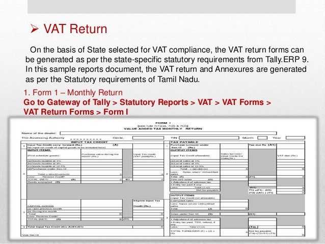 VAT Return Forms Form I 13