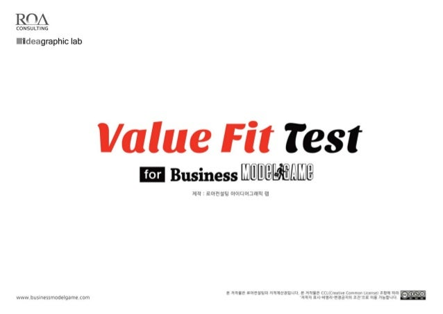 Value fit test for bmg final version