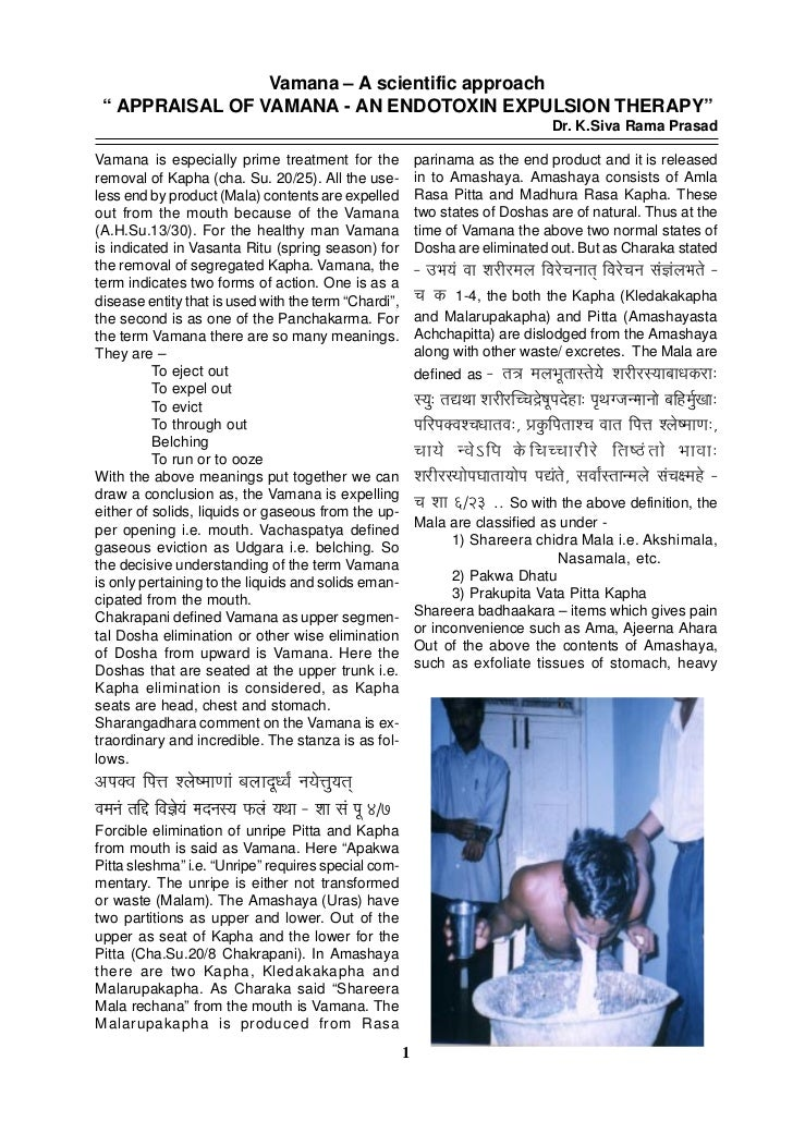 "Vamana – A scientific approach "" APPRAISAL OF VAMANA - AN ENDOTOXIN EXPULSION THERAPY""                                    ..."