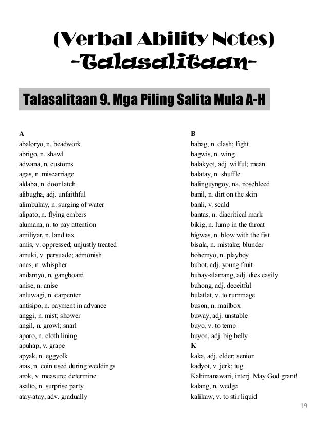 alibugha Pages in category tagalog adjectives the following 200 pages are in this category, out of 1,450 total (previous page) (.