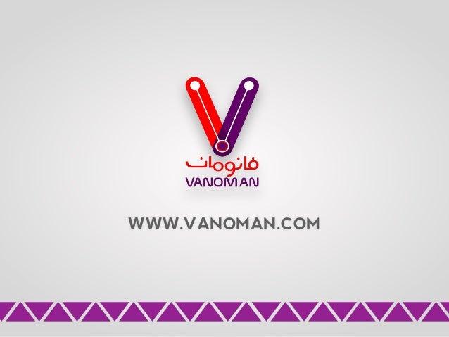 Vanoman - Flat6Labs Jeddah Spring 2015