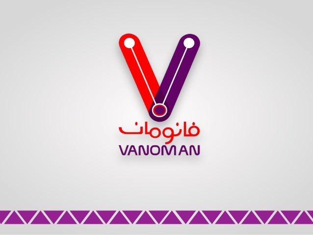 Vanoman - Flat6Labs Jeddah Spring 2015 Slide 2