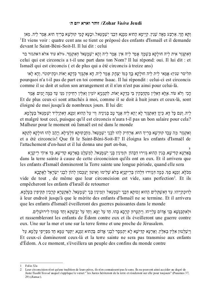 w זוהר וארא יום הqZohar Vaéra Jeudi  וְתָּא חֲזֵי אַרבַּע מְאָה שׁנִין קַיּ ְימָא הַהוּא מְמָנָא דִּבְנִי יִשְׁמָעֵאל וּבָעָא קָמ...