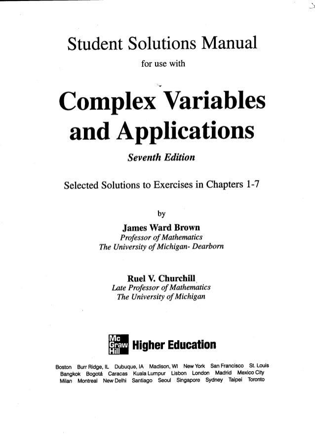 churchill brown complex variables pdf